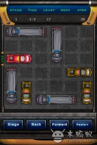 超级停车场图2