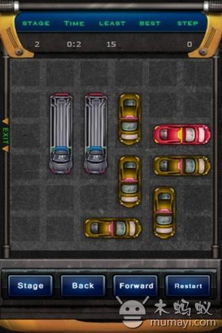 超级停车场图4
