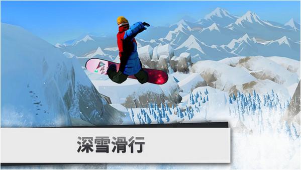 单板滑雪图片1