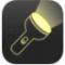 超强光手电筒软件手机app安卓版 v2.3.0