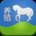 中国养殖平台 v1.1.020.0.01