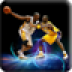 NBA全明星 v2.3.0