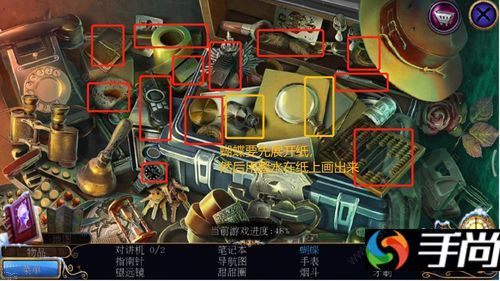 密室逃脱21遗落梦境(梦行者)第15关怎么过 第15关通关图文教程[视频][多图]图片20