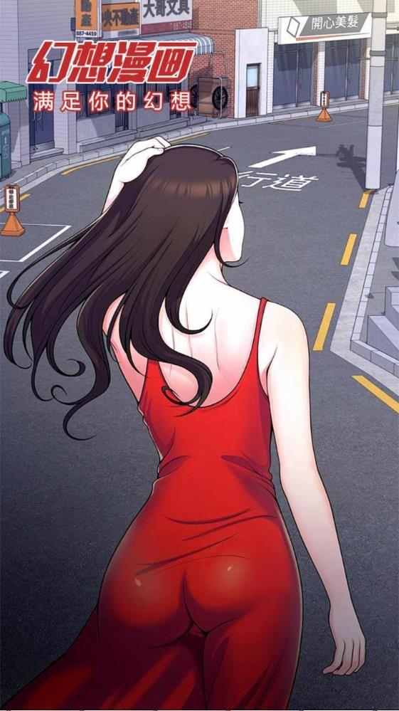 幻想漫画app图片1