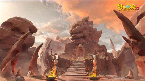 梦幻西游3D手游图1