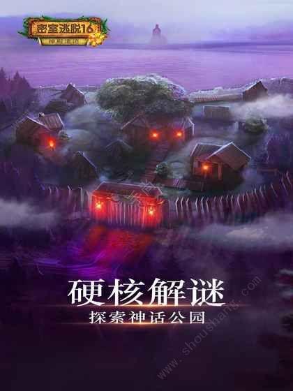 密室逃脱16神殿遗迹游戏图片2