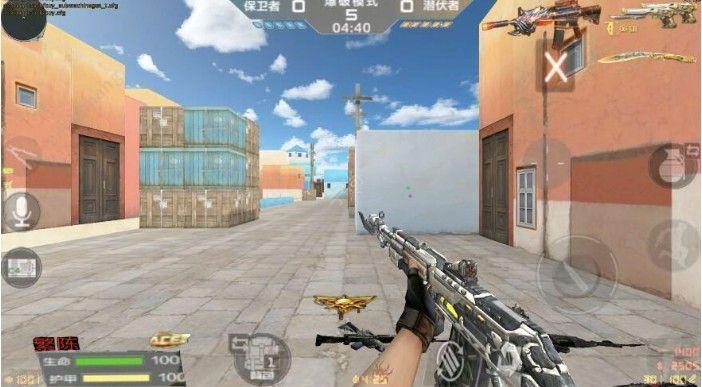CF枪战王者高仿单机版游戏图片1