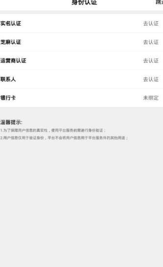 萝卜app图3