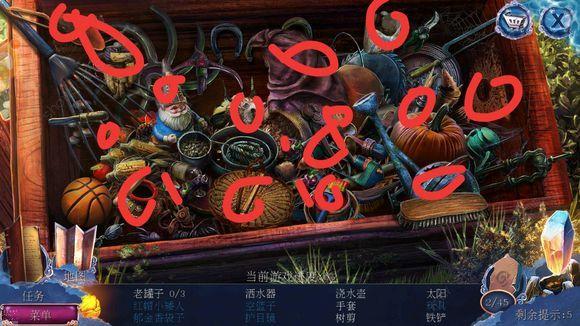 密室逃脱23迷失俱乐部(黄昏3)攻略大全:第一关至第三关全关卡图文教程[视频][多图]图片18