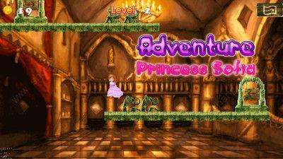 小公主苏菲亚冒险游戏图3