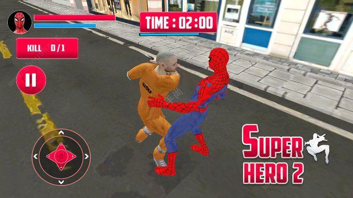 蜘蛛侠绳索英雄2游戏图1