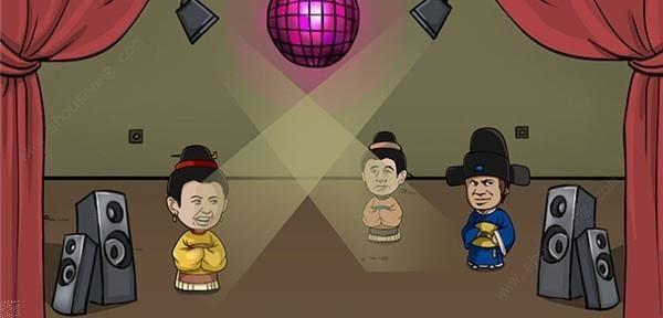 抖音老王和皇后二三事游戏图片1