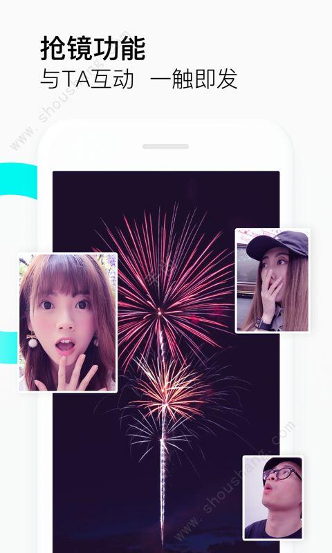抖音短视频2019版本图片1