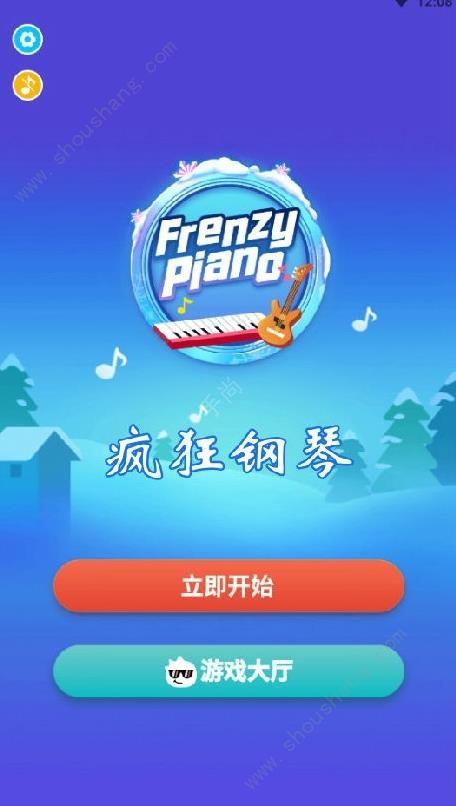 疯狂钢琴游戏图片1