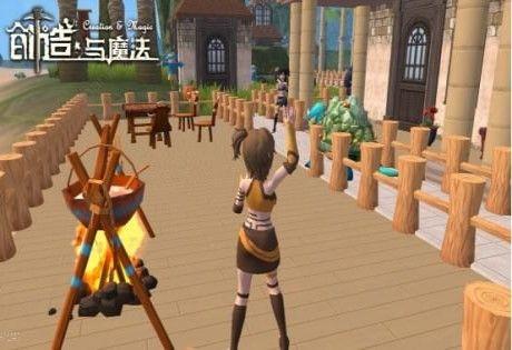 创造与魔法游戏图片4
