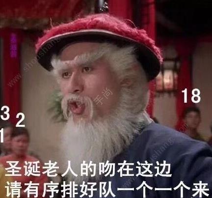 2018徐锦江圣诞老人表情包图片3