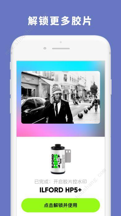 最后一卷胶片app图2