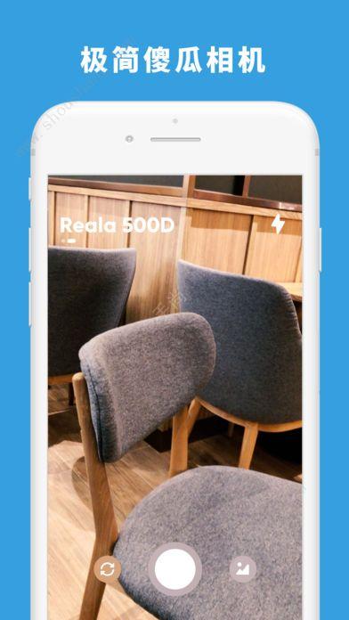 最后一卷胶片app图3