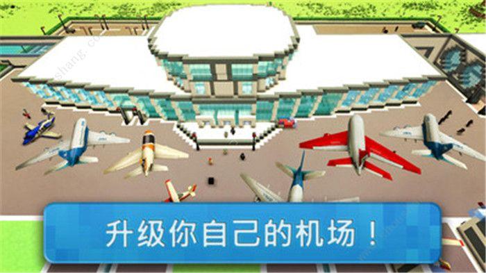 航空公司大亨游戏图3
