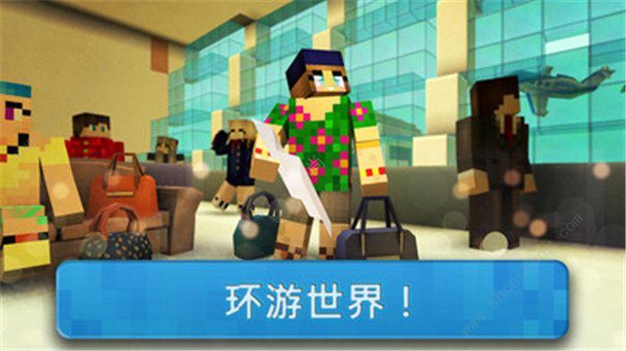 航空公司大亨游戏图片1