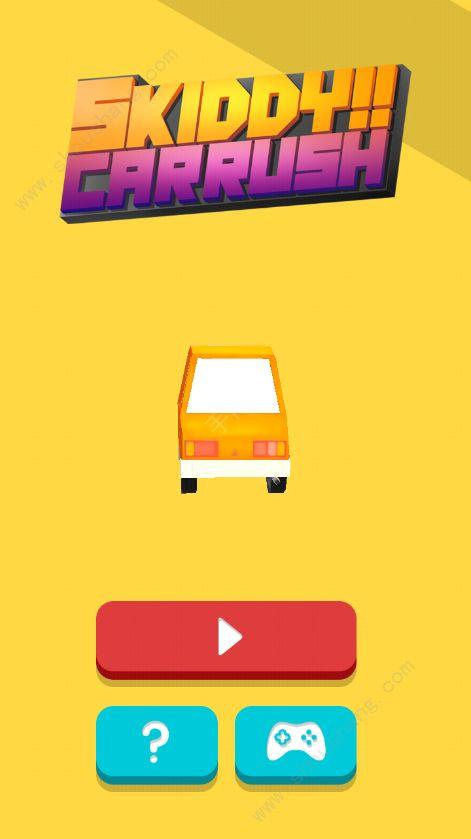 Skiddy Car Rush游戏图片1