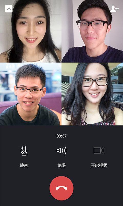 微信6.4.2下载图片1
