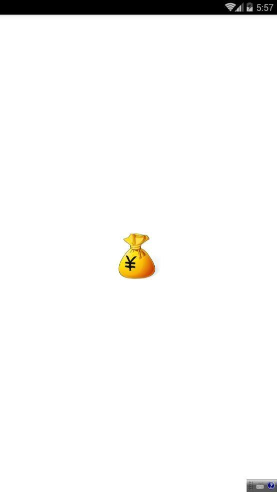 赚钱小子app图片1