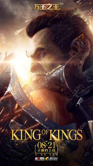 万王之王3D最新版图1