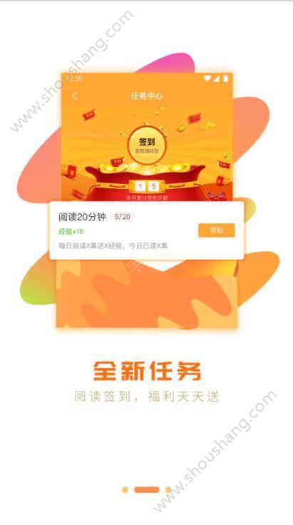 小书亭app图2