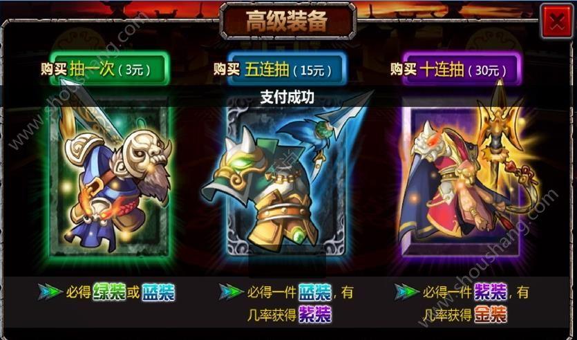 三国大时代4霸王立志游戏图片2