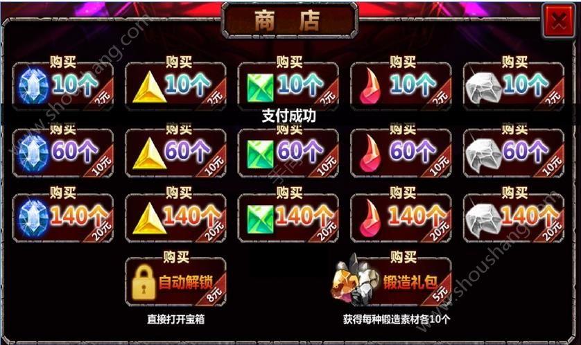三国大时代4霸王立志游戏图2