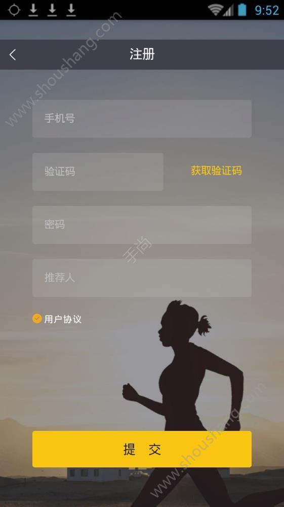 趣步app图2