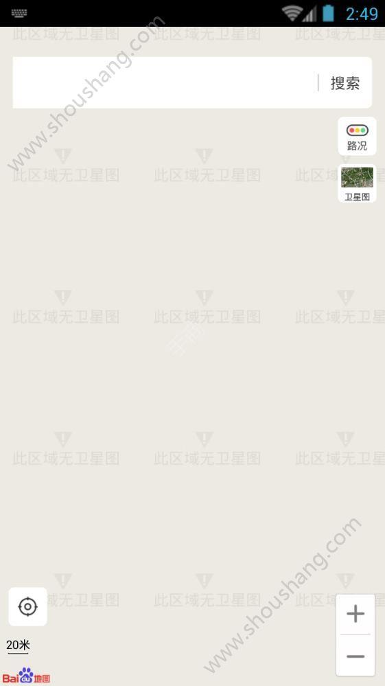 西瓜北斗导航app图1