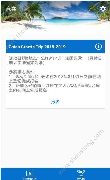 葆婴荟app图2