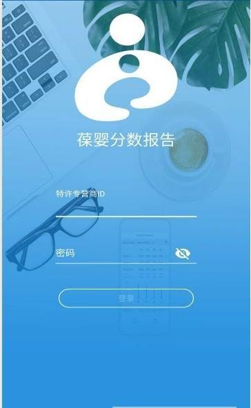 葆婴荟app图片1