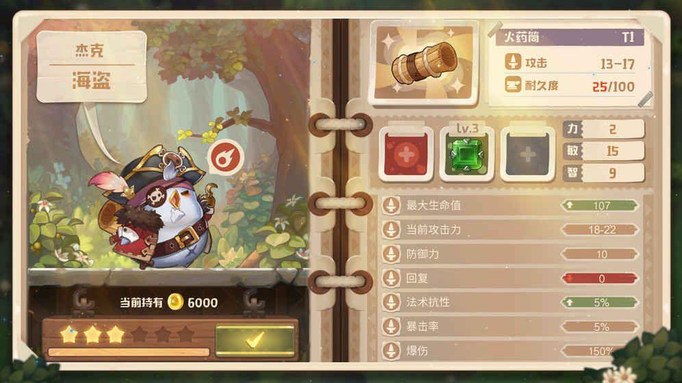 咔叽探险队游戏图3