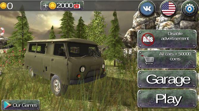 4x4俄罗斯越野车安卓版图片2