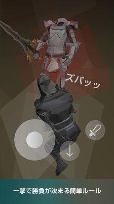 一回合战斗游戏图片2