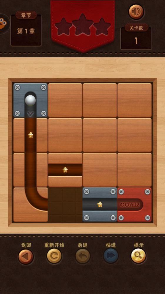 滚动的铁球app图1