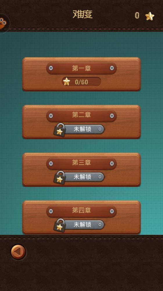滚动的铁球app图3