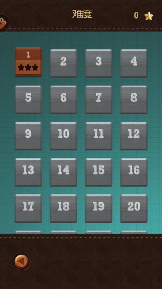 滚动的铁球app图2
