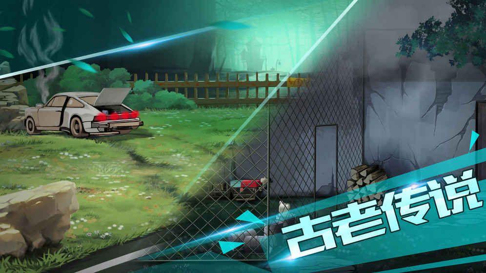 荒村谜云游戏图片2