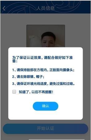 易人社app图1