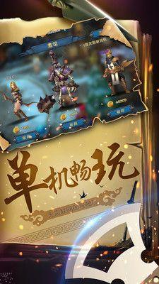 幻想小勇士1.3.0无敌版图3