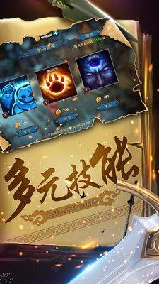 幻想小勇士1.3.0无敌版图1