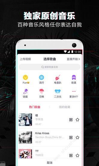 抖音app图片3