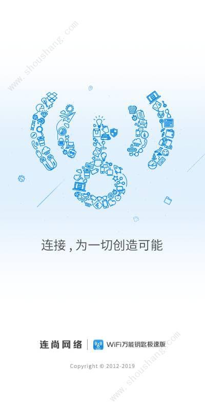 玩机熊WiFi图片4