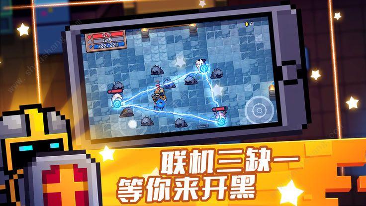 元气骑士2.0.1新春破解版图3