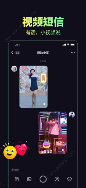 多闪ios版app图1