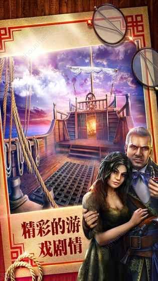 密室逃脱18移动迷城最新版图片2